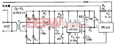 基于μA7555构成的交流电定时开关控制器