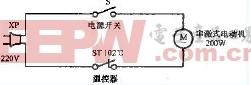 方胜SL200-A果菜榨汁机电路设计