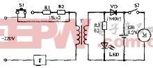 日立RM-1500VD充电式电动剃须刀电路原理图