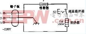 飞鹿NSL-5型单管立式电暖器电路设计