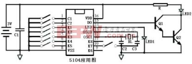 LX5104 应用电路