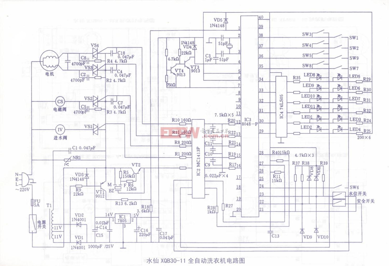 水仙XQB30-11全自动洗衣机电路图