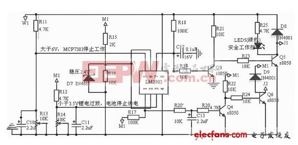 过电压与过放电保护控制电路