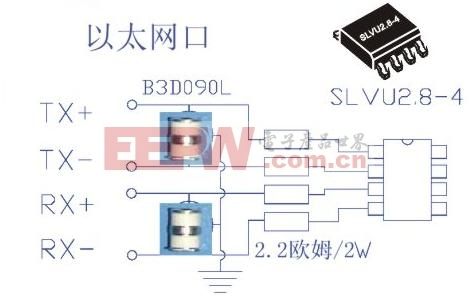RJ45接口防护电路