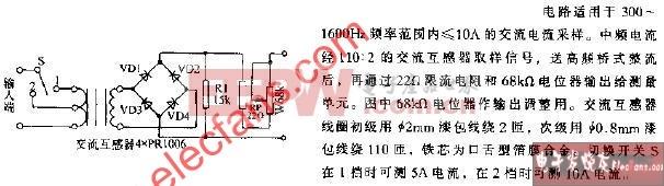中频大电流信号采样电路