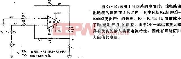 双向电流源电路图2