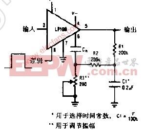 电容器磁滞补偿器
