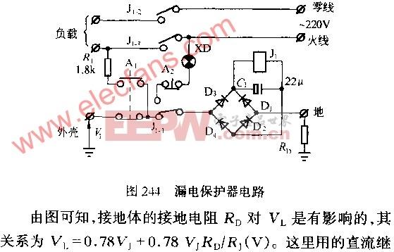 漏电保护器线路图