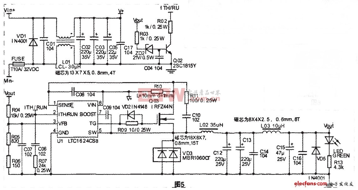 笔记本电源典型24V转19V电路图