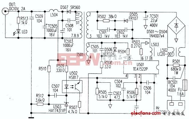 AK00l型电源适配器电源电路