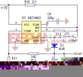 mc34063升压电路