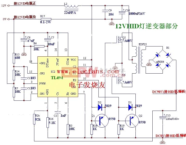 tl494开关电源电路图图片
