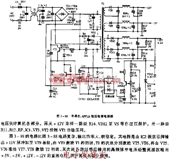 苹果机APPLE稳压电源电路图