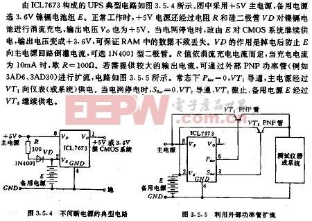 ICL7673的应用电路 不间断电源的典型电路