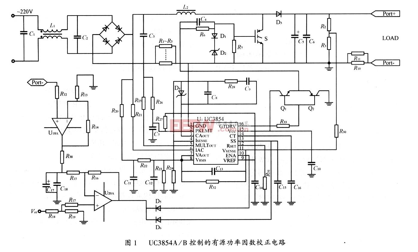 UC3854A/UC3854B控制的有源功率因数校正电路