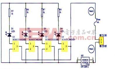 锂芯容量指示电路
