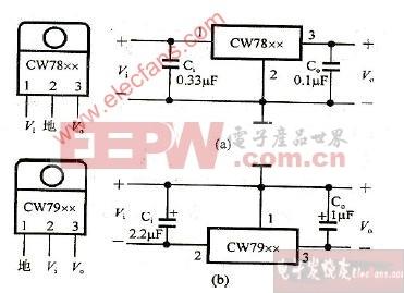 固定式三端稳压器的典型应用