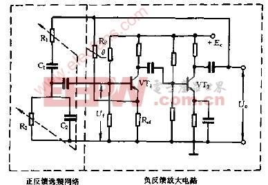 桥式rc振荡电路图_电路图