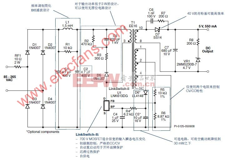 使用极少元件、CV/CC输出的电源设计