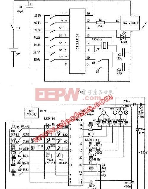 電子diy及課題設計電路圖 電子制作電路圖 ->無線電遙控電風扇電路圖