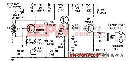 经济型短波接收器电路图
