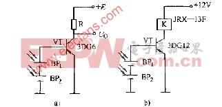 光电池-硅管电路图