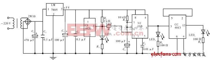 自动照明电路原理图
