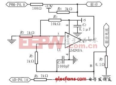 电流信号采集电路图