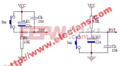 RC复位电路