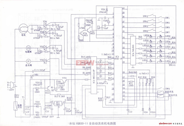水仙XQB30-11全自动洗衣机原理图