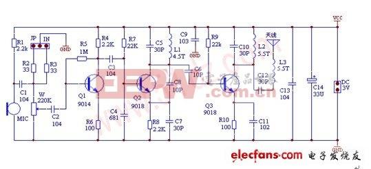 增强型无线话筒电路图
