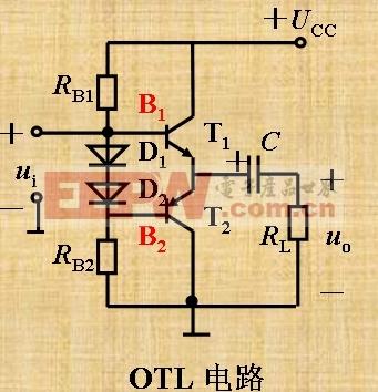 这个电路算ocl,otl或者btl中的一种吗?如果不是有算什么呢?