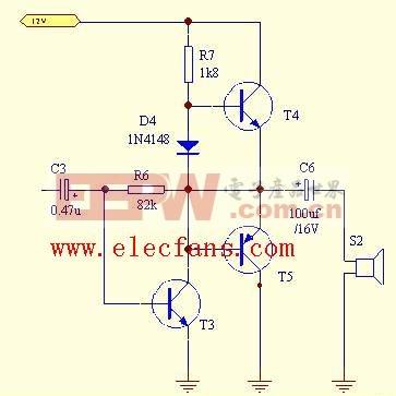 OTL功率放大电路