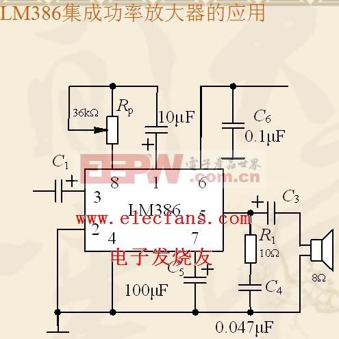 lm386音频功放电路