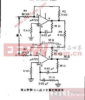 共模范围±100V的差动放大器电路图