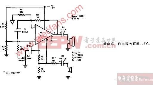 微音放大器电路图