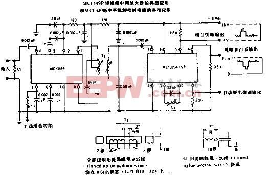 中频放大器电路图