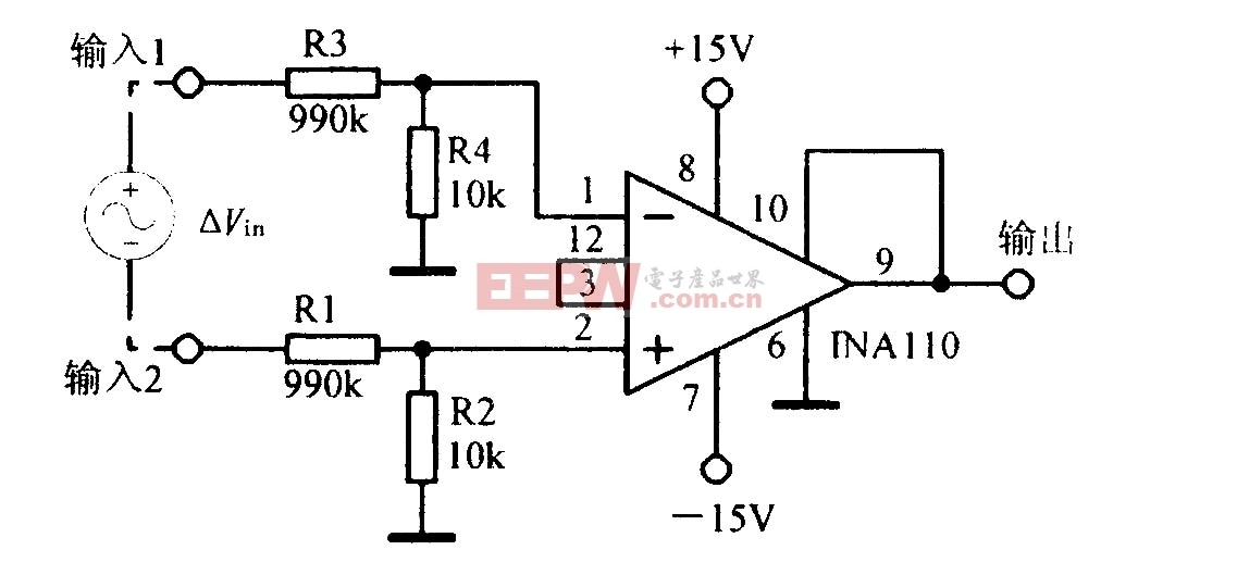 高共模电压的差动放大电路图