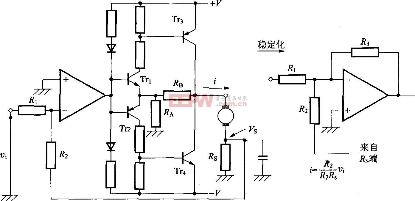 采用分立三极管的电流控制方式电路图