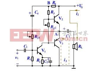 互补对称式OTL功放电路