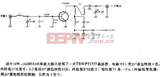 波长2米的10W功率放大器电路图