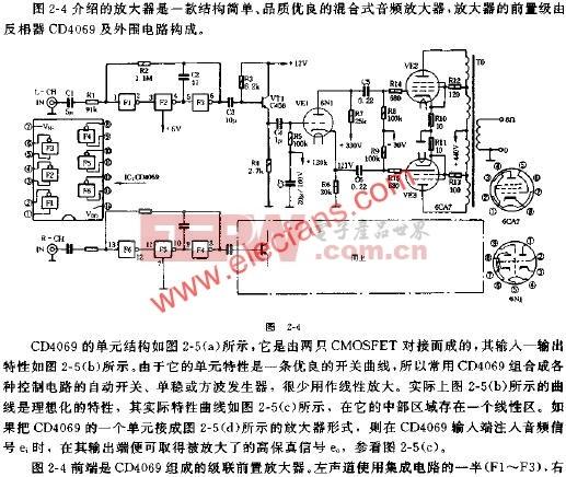 混合式功率放大器电路 原理图 电路图 电子产高清图片