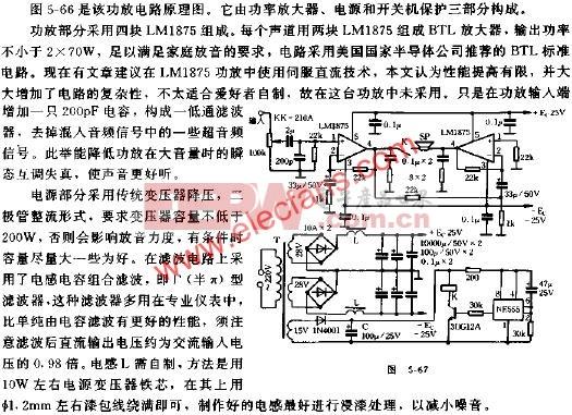 适合自制的集成电路功放电路原理图