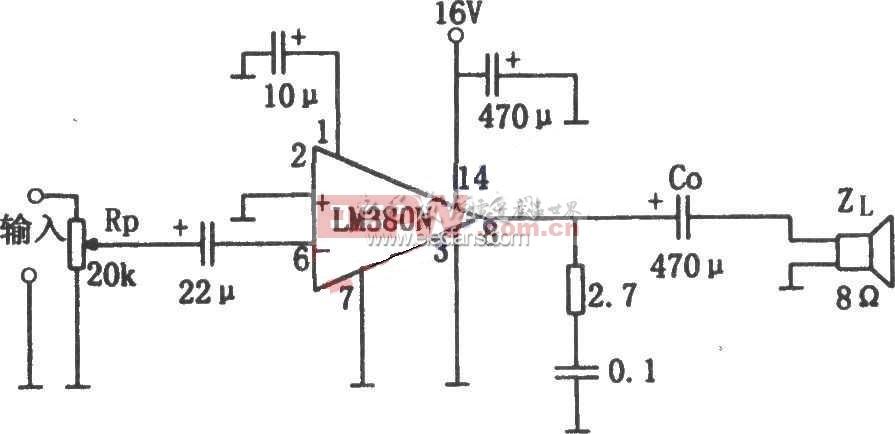 2W音频功率放大器原理图
