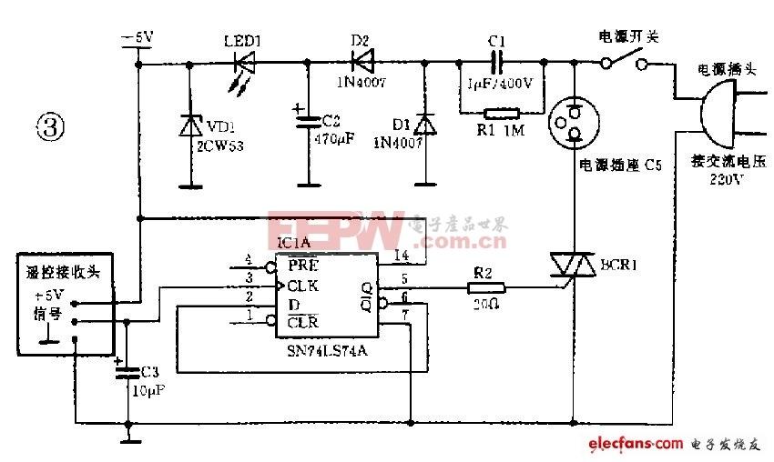 74LS74构成的遥控电路