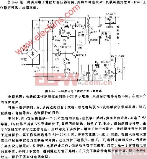 霓虹灯 电路图 电子 实用 变压器 一种/一种实用电子霓虹灯变压器电路图