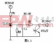 短路保护电路原理图