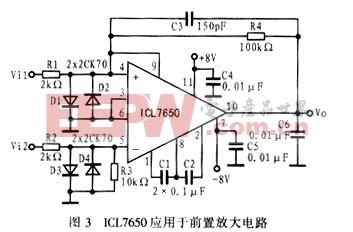 icl7650应用电路及引脚图