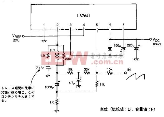LA7841应用电路