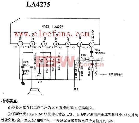 la4275电路图资料